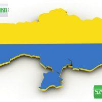 Z Ukrainy piszą opinie Szybkiej Gotówce pod różnymi imionami. Ten sam numer IP, i powtarzające się emaile zwrotne.