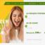 """Sprawdzamy """"Udzielamy"""" (udzielamy.pl) – czy taki miraż to ranking pożyczek przez internet?"""